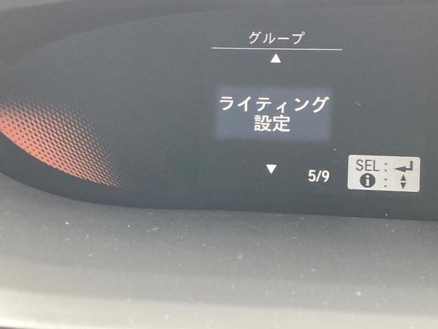 スパーダ・クールスピリット ホンダセンシング サイドエアバッグ カーテンエアバッグ 両側電動ドア リアカメ メモリーナビ 衝突軽減B ETC シートヒーター ナビTV スマートキー サイドSRS CD アイドリングS アルミホイール(76枚目)
