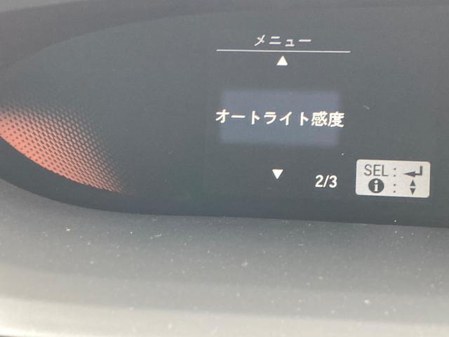 スパーダ・クールスピリット ホンダセンシング サイドエアバッグ カーテンエアバッグ 両側電動ドア リアカメ メモリーナビ 衝突軽減B ETC シートヒーター ナビTV スマートキー サイドSRS CD アイドリングS アルミホイール(78枚目)