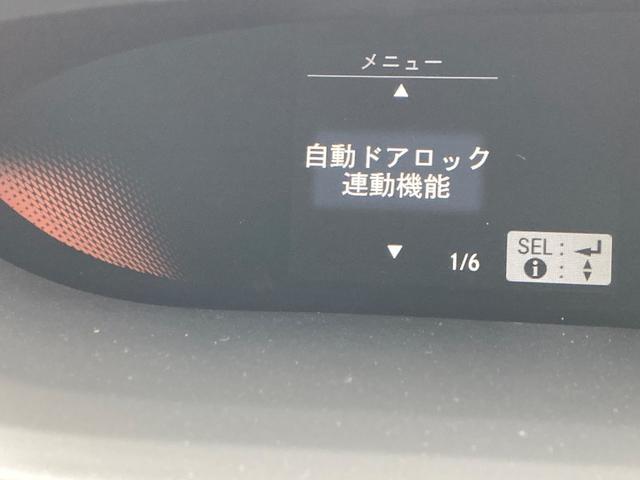 スパーダ・クールスピリット ホンダセンシング サイドエアバッグ カーテンエアバッグ 両側電動ドア リアカメ メモリーナビ 衝突軽減B ETC シートヒーター ナビTV スマートキー サイドSRS CD アイドリングS アルミホイール(80枚目)