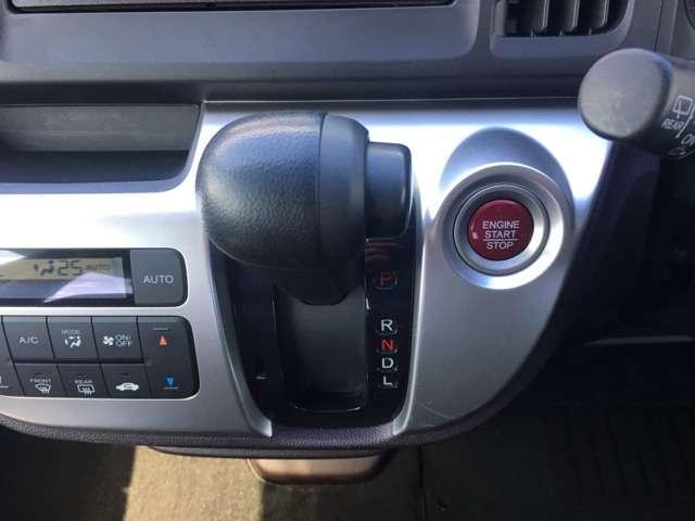 赤いボタンがエンジンスイッチ!キーを出さずにボタンを押してエンジン始動
