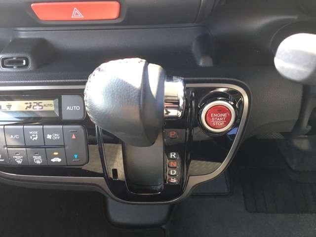 「ホンダ」「N-BOX」「コンパクトカー」「福岡県」の中古車11