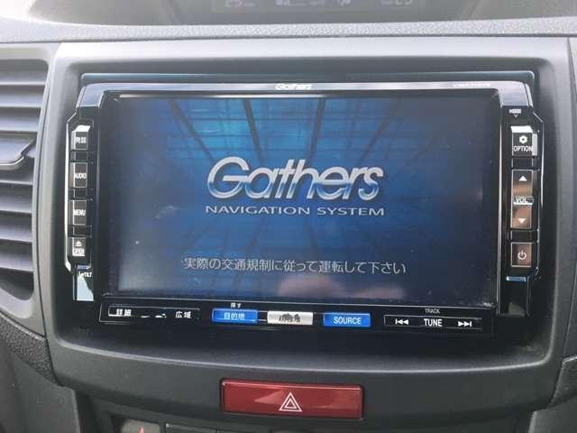 「ホンダ」「アコード」「セダン」「福岡県」の中古車10