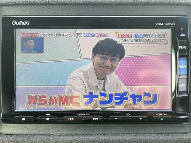 RS・ホンダセンシング ナビ/フルセグ/Bカメラ(17枚目)