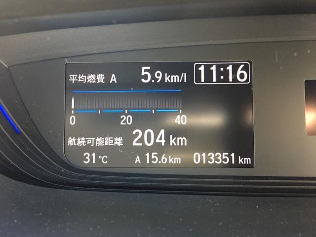ホンダ フリード G・ホンダセンシング メモリーナビ 当社デモカー