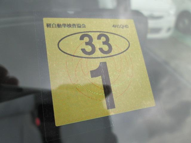 「ダイハツ」「ミラ」「軽自動車」「福岡県」の中古車26