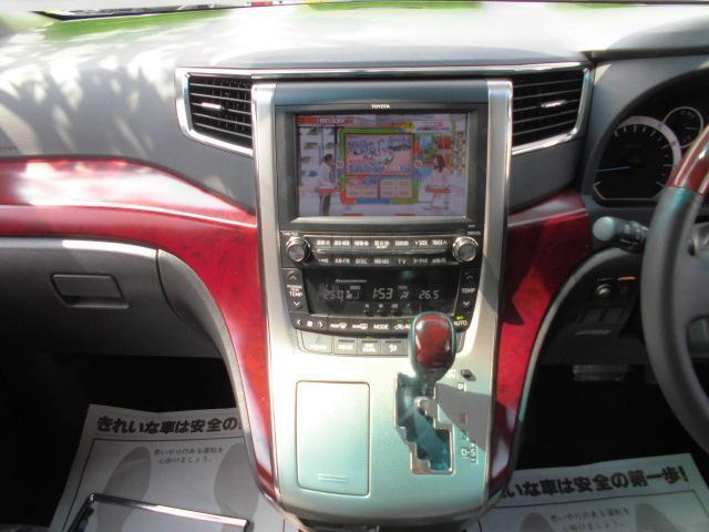 トヨタ ヴェルファイア 3.5Z Gエディション スーパーリラックスモード 純正ナビ