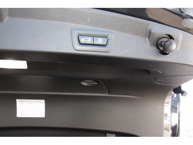 BMW BMW 420iグランクーペXドライブ Mスポーツ  スタイルエッジ