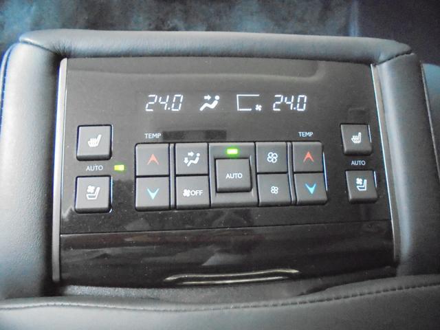 LX570 WALDボディーキット(40枚目)