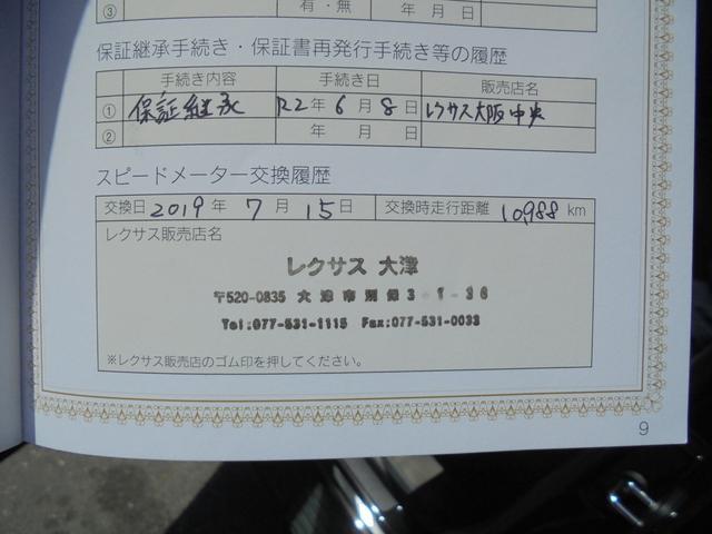 LX570 WALDボディーキット(48枚目)