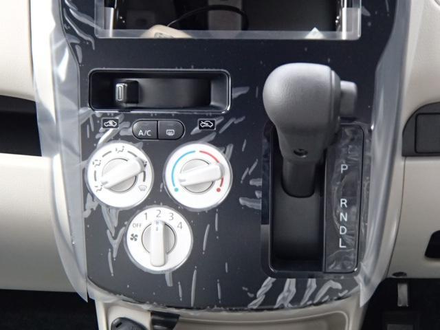 日産 デイズ J届出済未使用車 盗難防止 禁煙車