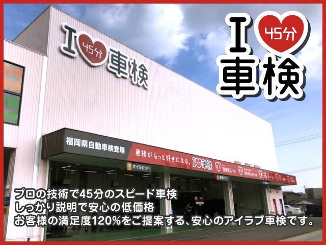 スタイルX SAII 禁煙車 盗難防止 キーフリー AAC(20枚目)