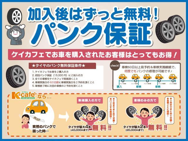 G 届出済未使用車 禁煙車 盗難防止(5枚目)