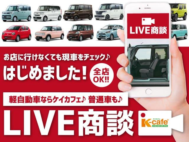 「三菱」「eKクロス」「コンパクトカー」「福岡県」の中古車6