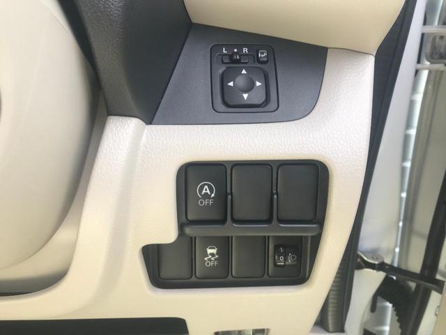 M セーフティレス ナビPKレス 届出済未使用車 アイドリングストップ シートヒーター(28枚目)