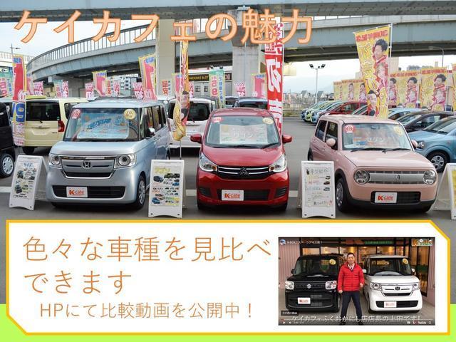 色々な車種を見比べできます!