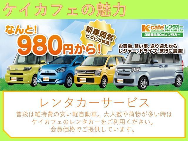 レンタカーサービスも会員価格でご提供します。