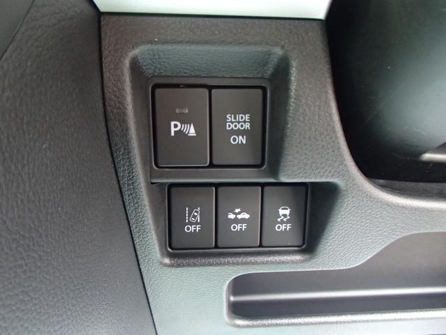 ハイブリッドXZ 衝突軽減ブレーキ付き 届出済未使用車(28枚目)