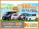 三菱 eKワゴン E 届出済未使用車 盗難防止 禁煙車