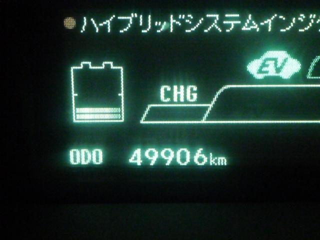 Gツーリングセレクション ナビ ETC バックカメラ(14枚目)