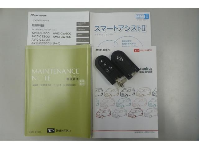 Gメイクアップ SAII 衝突回避軽減 メモリナビ ETC(17枚目)