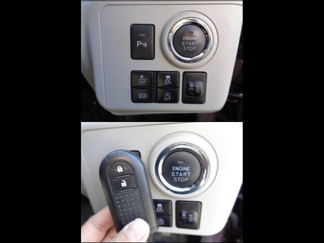 パーキングアシスト、衝突被害軽減、横滑り防止装置、アイドリングストップ、オートハイビームなど装備充実です。スマートキーでカギの開錠。プッシュスタート、ボタン一つでエンジン始動!!