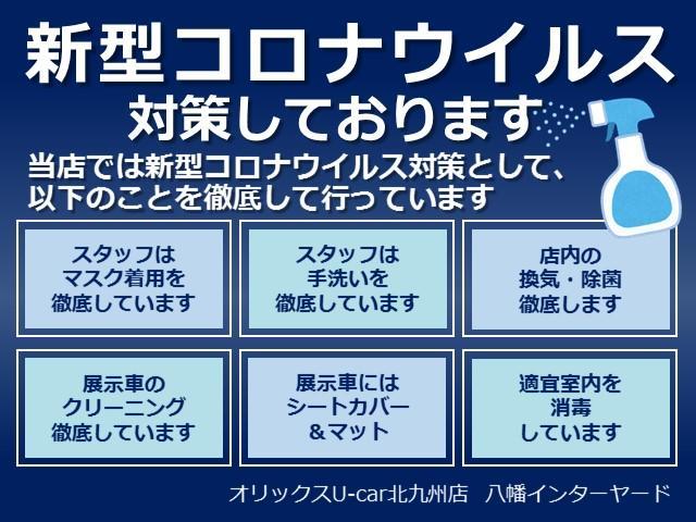 X Vセレクション メモリ社外ナビ ETC 両側電動スライド(3枚目)