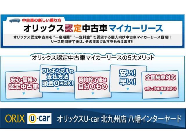 X Vセレクション メモリ社外ナビ ETC 両側電動スライド(4枚目)