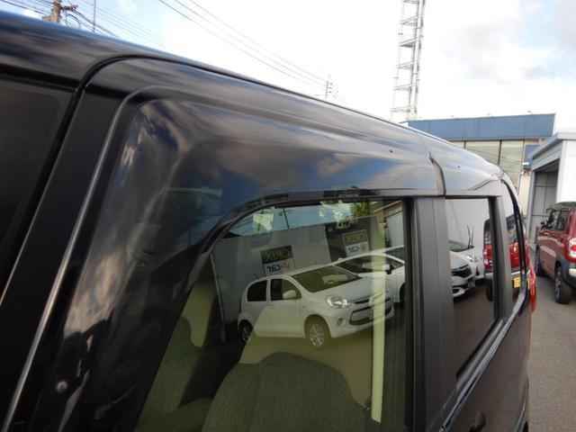 G・Lホンダセンシング メモリナビ ワンセグTV エアバッグ ABS スマートキー 両側/片側電動スライドドア 横滑り防止装置 衝突回避軽減ブレーキ 盗難防止装置 プッシュスタート クルーズコントロール アイドリングストップ(7枚目)
