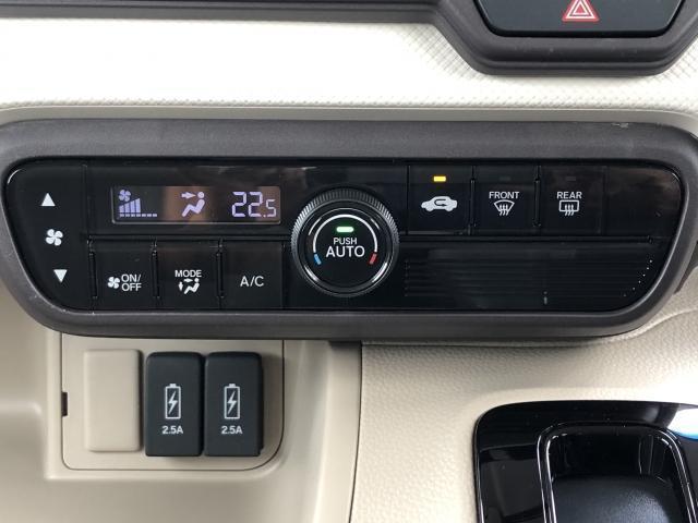 G・Lホンダセンシング メモリナビ ワンセグTV エアバッグ ABS スマートキー 両側/片側電動スライドドア 横滑り防止装置 衝突回避軽減ブレーキ 盗難防止装置 プッシュスタート クルーズコントロール アイドリングストップ(14枚目)