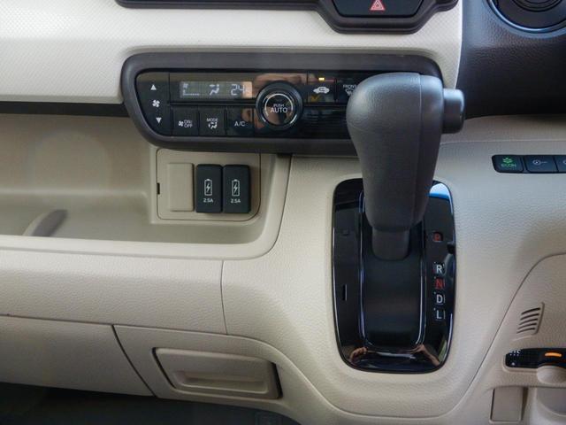 G・Lホンダセンシング メモリナビ ワンセグTV エアバッグ ABS スマートキー 両側/片側電動スライドドア 横滑り防止装置 衝突回避軽減ブレーキ 盗難防止装置 プッシュスタート クルーズコントロール アイドリングストップ(15枚目)
