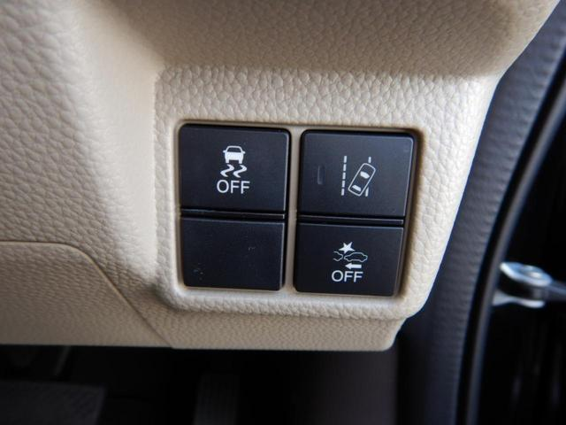 G・Lホンダセンシング メモリナビ ワンセグTV エアバッグ ABS スマートキー 両側/片側電動スライドドア 横滑り防止装置 衝突回避軽減ブレーキ 盗難防止装置 プッシュスタート クルーズコントロール アイドリングストップ(21枚目)
