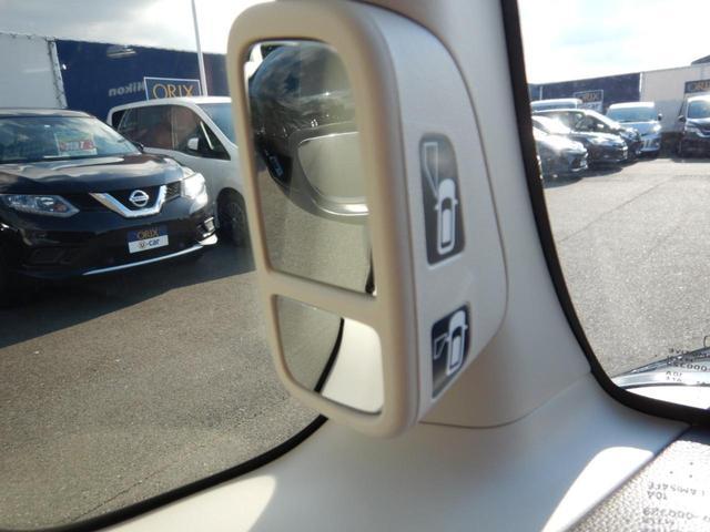 G・Lホンダセンシング メモリナビ ワンセグTV エアバッグ ABS スマートキー 両側/片側電動スライドドア 横滑り防止装置 衝突回避軽減ブレーキ 盗難防止装置 プッシュスタート クルーズコントロール アイドリングストップ(26枚目)