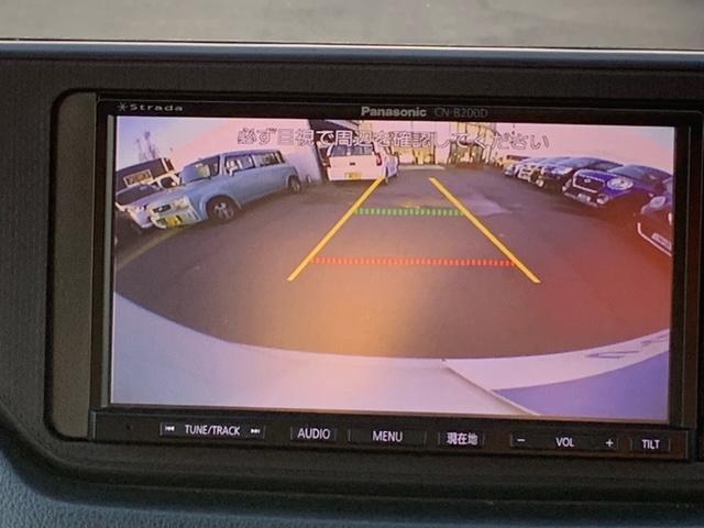 L SAII 衝突回避軽減機能 メモリナビ ETC バックカメラ キーレス アイドリングストップ 横滑り防止装置 盗難防止装置(17枚目)