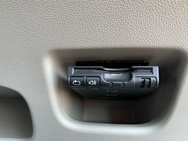 L SAII 衝突回避軽減機能 メモリナビ ETC バックカメラ キーレス アイドリングストップ 横滑り防止装置 盗難防止装置(18枚目)
