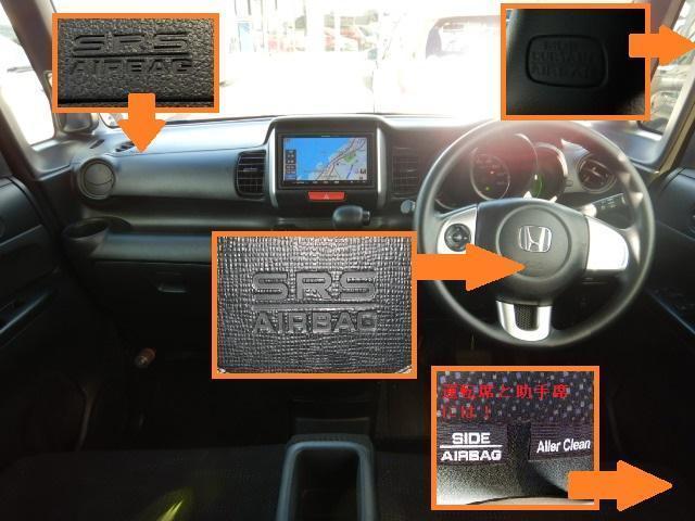 G・Lパッケージ 衝突軽減ブレーキ搭載 両側/片側電動スライドドア メモリナビ ETC バックカメラ スマートキー サイドエアバッグ カーテンエアバッグ 横滑り防止装置(5枚目)