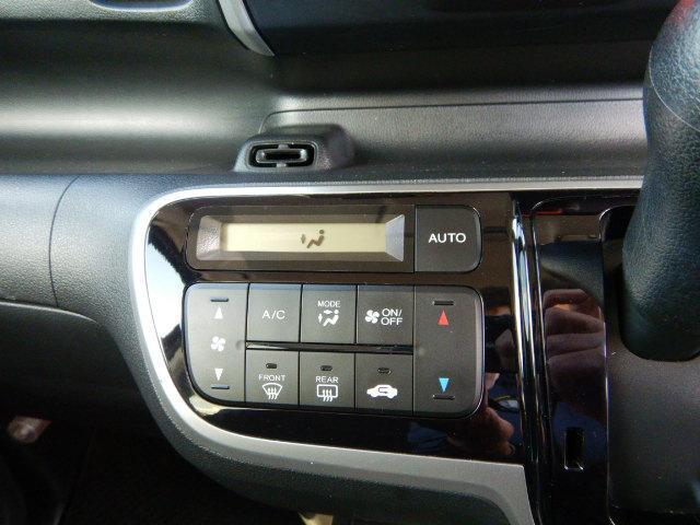 G・Lパッケージ 衝突軽減ブレーキ搭載 両側/片側電動スライドドア メモリナビ ETC バックカメラ スマートキー サイドエアバッグ カーテンエアバッグ 横滑り防止装置(16枚目)
