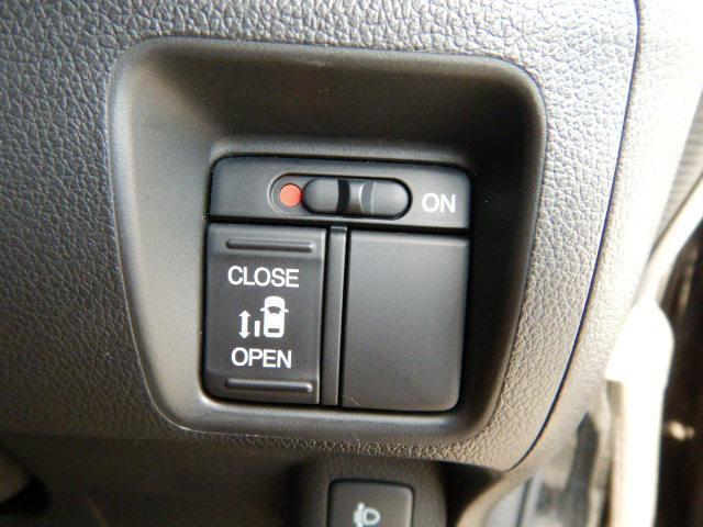 G・Lパッケージ 衝突軽減ブレーキ搭載 両側/片側電動スライドドア メモリナビ ETC バックカメラ スマートキー サイドエアバッグ カーテンエアバッグ 横滑り防止装置(20枚目)