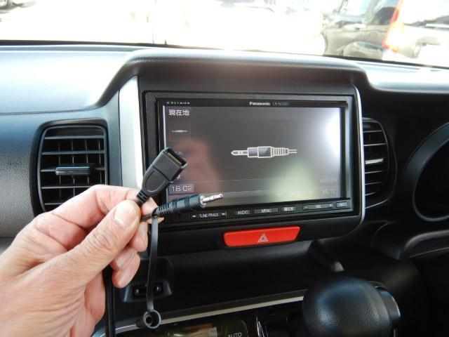 G・Lパッケージ 衝突軽減ブレーキ搭載 両側/片側電動スライドドア メモリナビ ETC バックカメラ スマートキー サイドエアバッグ カーテンエアバッグ 横滑り防止装置(24枚目)