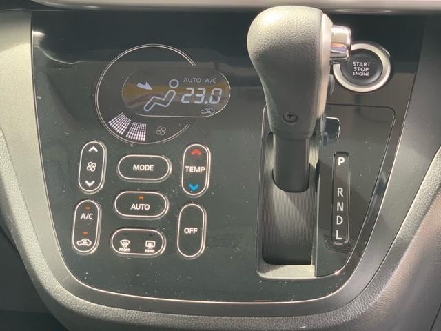 ハイウェイスター X 衝突回避軽減 両側/片側電動スライドドア ナビ ETC アラウンドビューモニター フルセグTV 純正アルミホイール(21枚目)