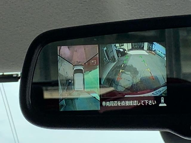 ハイウェイスター X 衝突回避軽減 両側/片側電動スライドドア ナビ ETC アラウンドビューモニター フルセグTV 純正アルミホイール(23枚目)