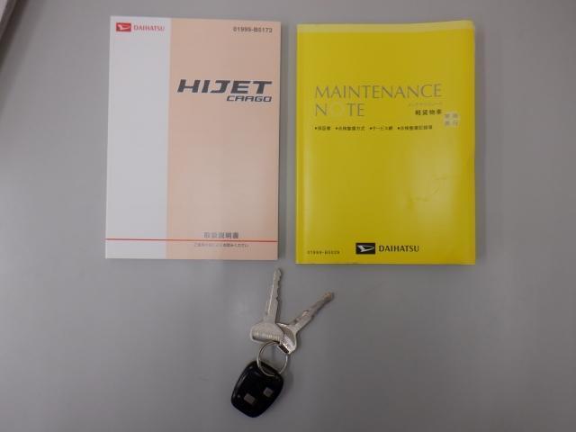 DX ハイルーフ メモリナビ ETC キーレス 両側スライドドア PS PW AC(23枚目)
