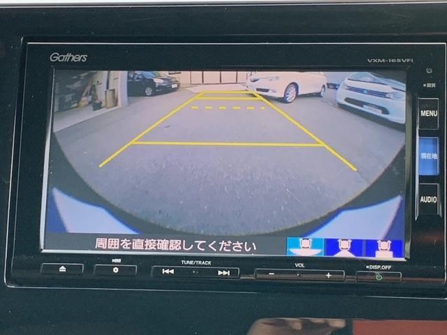 G・EX 衝突回避軽減 両側電動スライドドア 純正メモリナビ バックカメラ フルセグTV ETC スマートキー 純正アルミホイール 純正LEDヘッドライト シートヒーター アイドリングストップ 横滑り防止装置(18枚目)