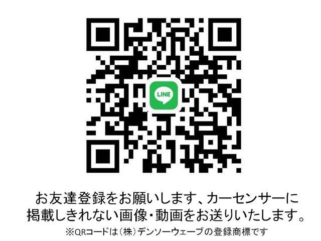 DX ハイルーフ メモリ社外ナビ ワンセグ社外テレビ(2枚目)