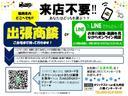 X Vセレクション メモリ社外ナビ ETC 両側電動スライド(2枚目)
