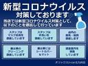 13G・Lパッケージ 純正ナビ フルセグTV ETC バックカメラ スマートキー 横滑り防止装置 プッシュスタート(3枚目)
