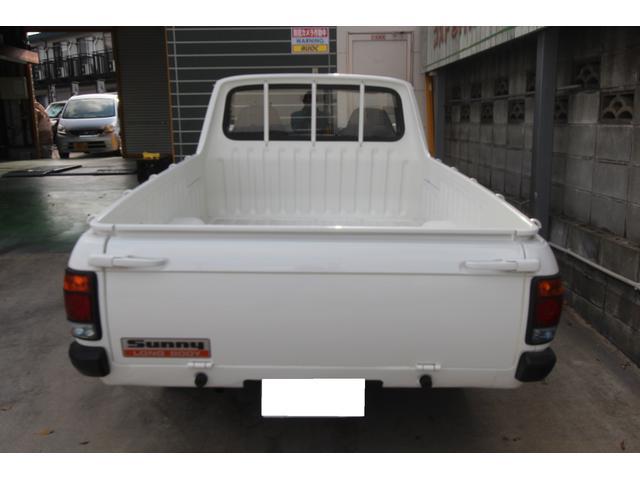 日産 サニートラック ロングDX クーラー付
