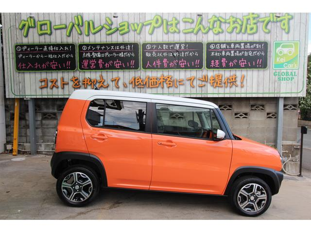 J 2トーンルーフ仕様車 新車未登録(6枚目)