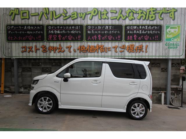 HYB FZ セーフティパック オプションカラー 新車未登録(2枚目)