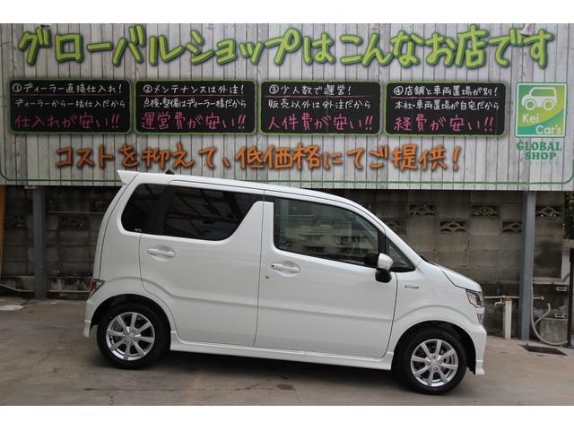 HYB FZ セーフティパック オプションカラー 新車未登録(6枚目)