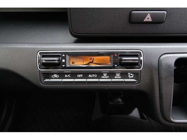 HYB FZ セーフティパック オプションカラー 新車未登録(16枚目)